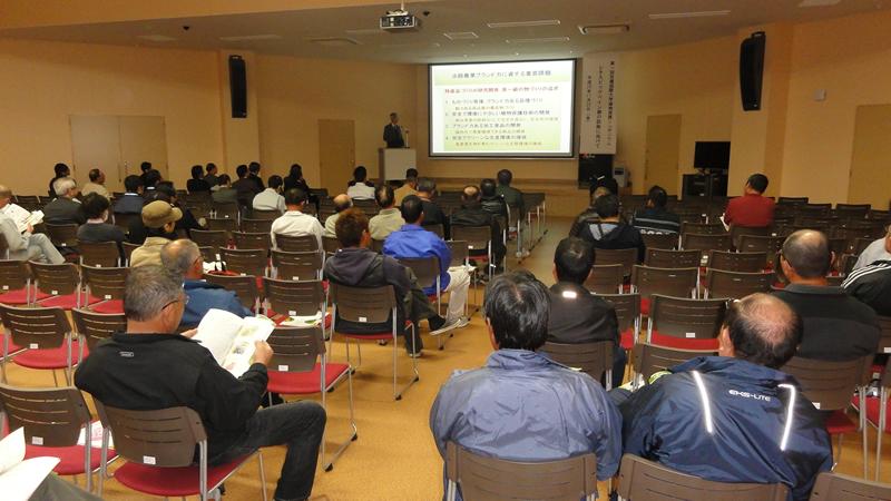 吉備国際大学植物保護シンポジウム